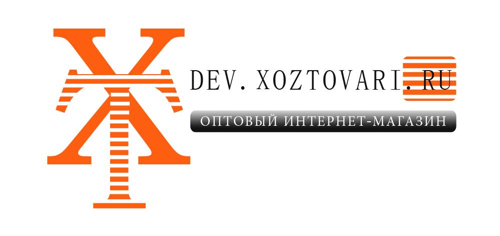 Разработка логотипа для оптового интернет-магазина «Хозтовары.ру» фото f_592606cb2e525c13.png