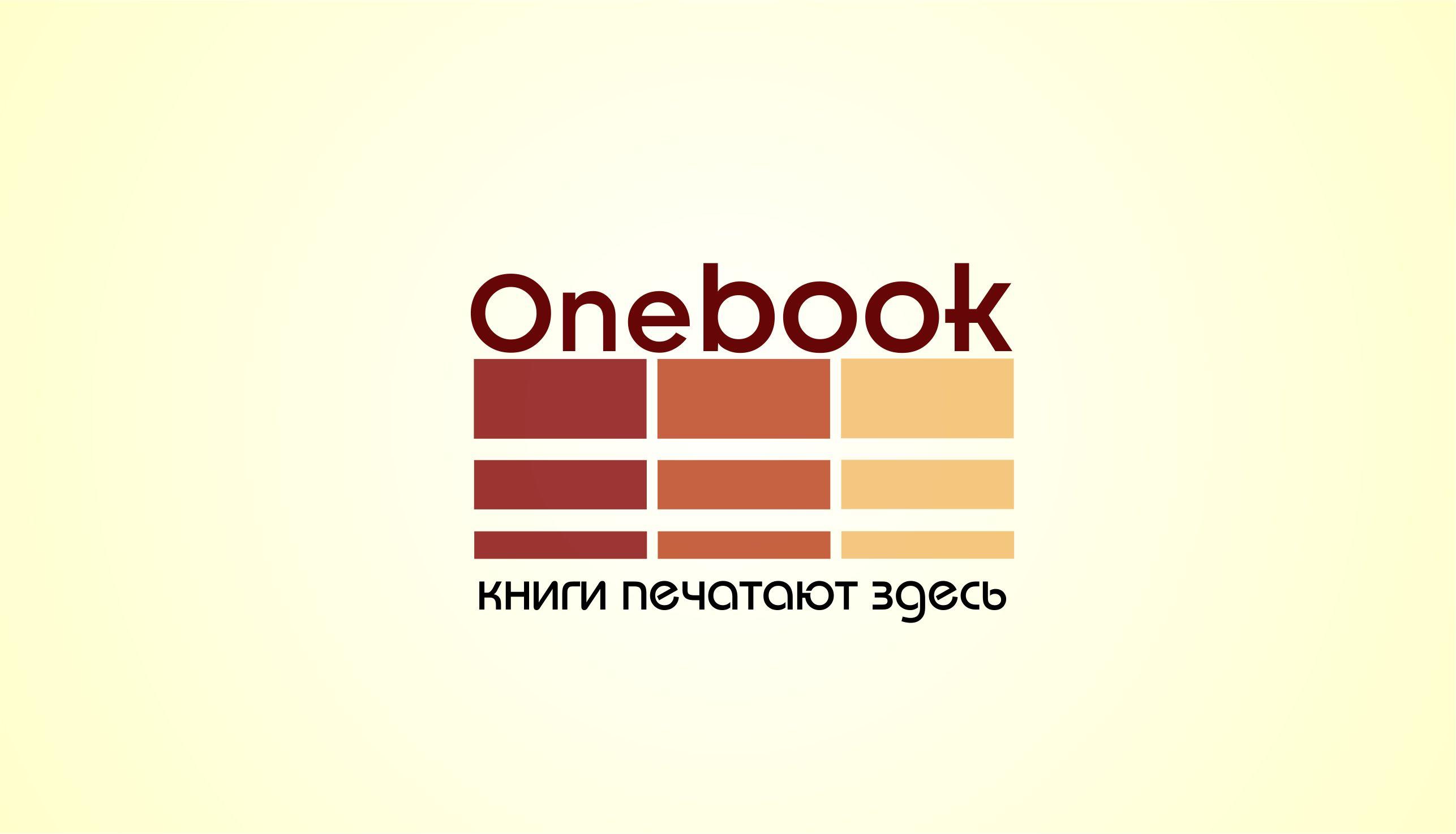 Логотип для цифровой книжной типографии. фото f_4cbef25387b10.jpg