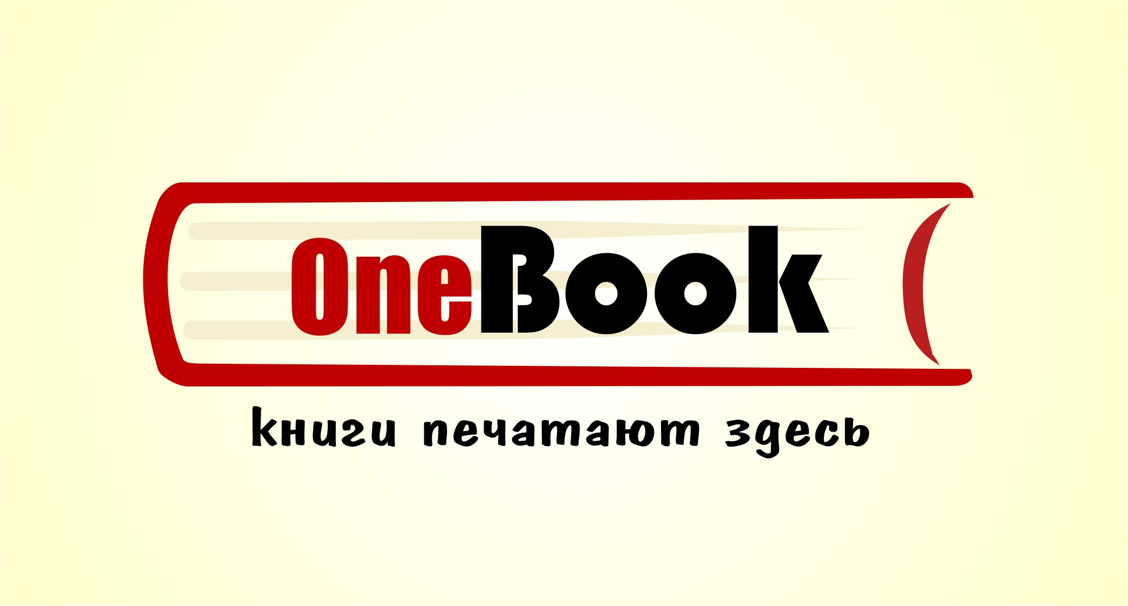 Логотип для цифровой книжной типографии. фото f_4cc05e860b5f0.jpg