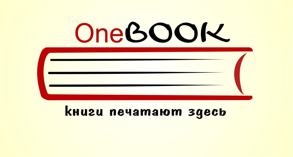 Логотип для цифровой книжной типографии. фото f_4cc15390729f1.jpg