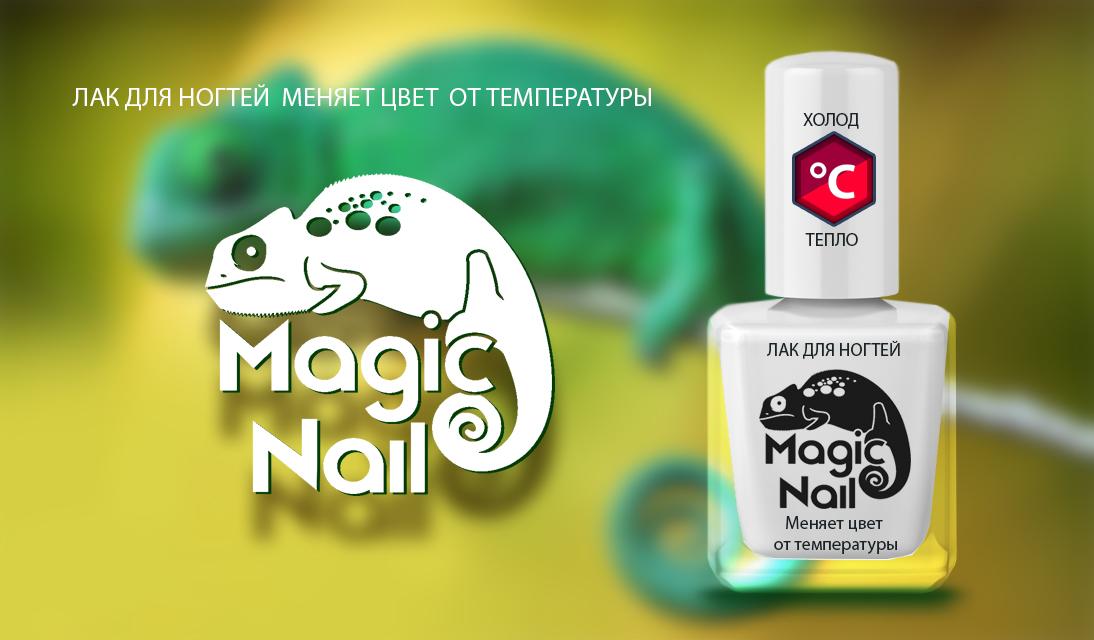 Дизайн этикетки лака для ногтей и логотип! фото f_3955a0d8001a3369.jpg
