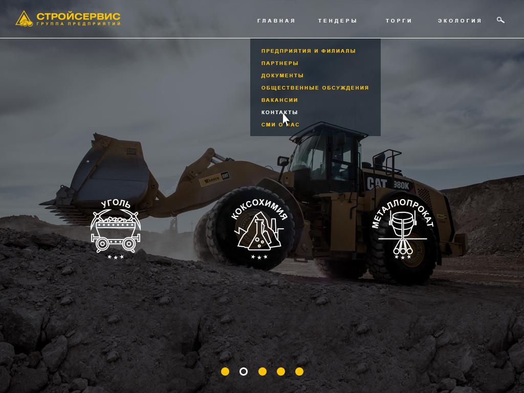 Разработка дизайна сайта угледобывающей компании фото f_8015a508f5959cee.jpg