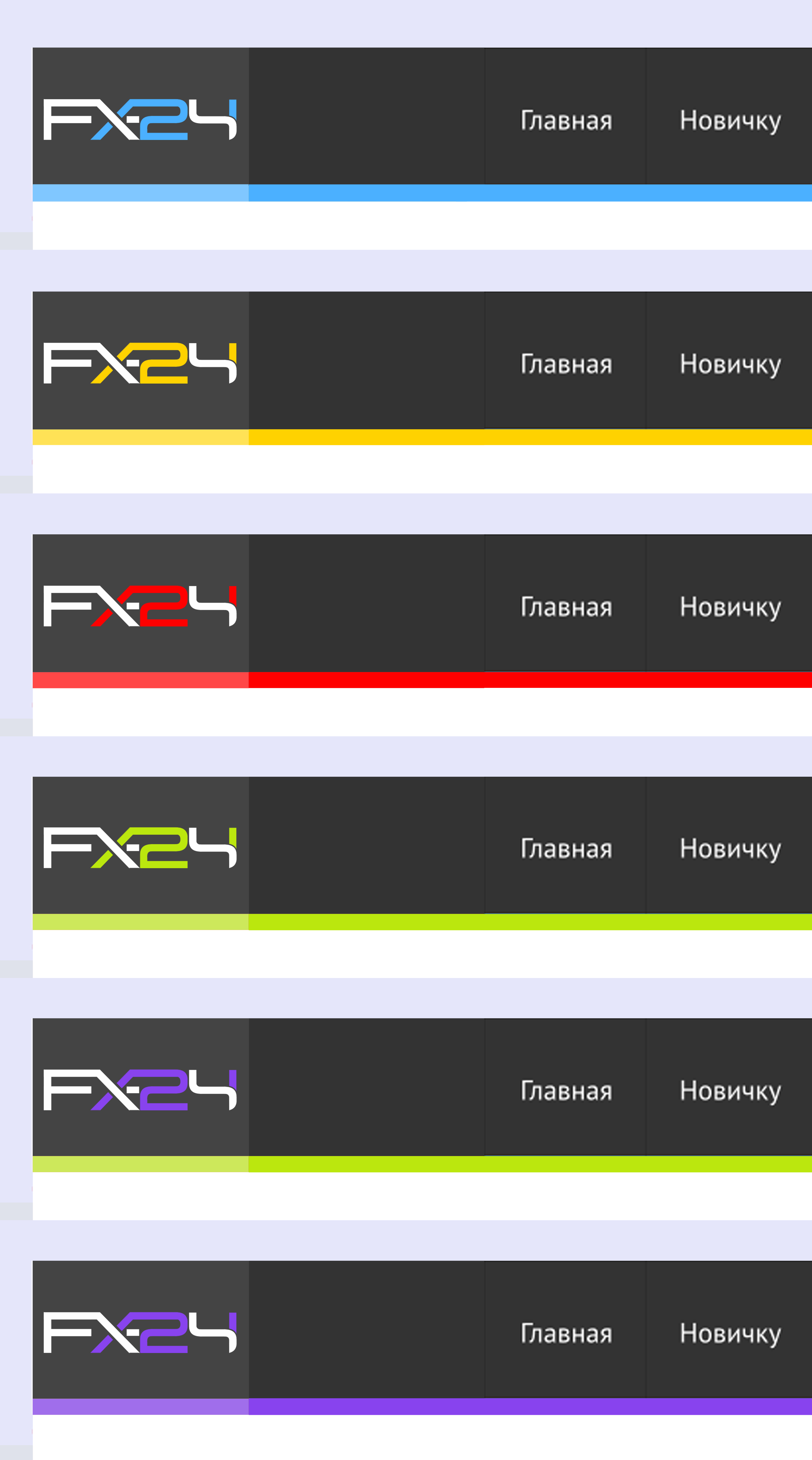 Разработка логотипа компании FX-24 фото f_41150de05fc4606c.jpg