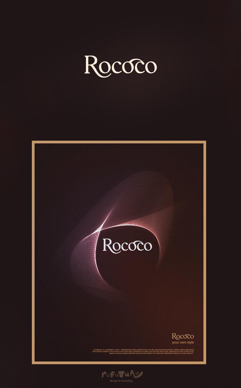 Rococo. Логотип 2.0