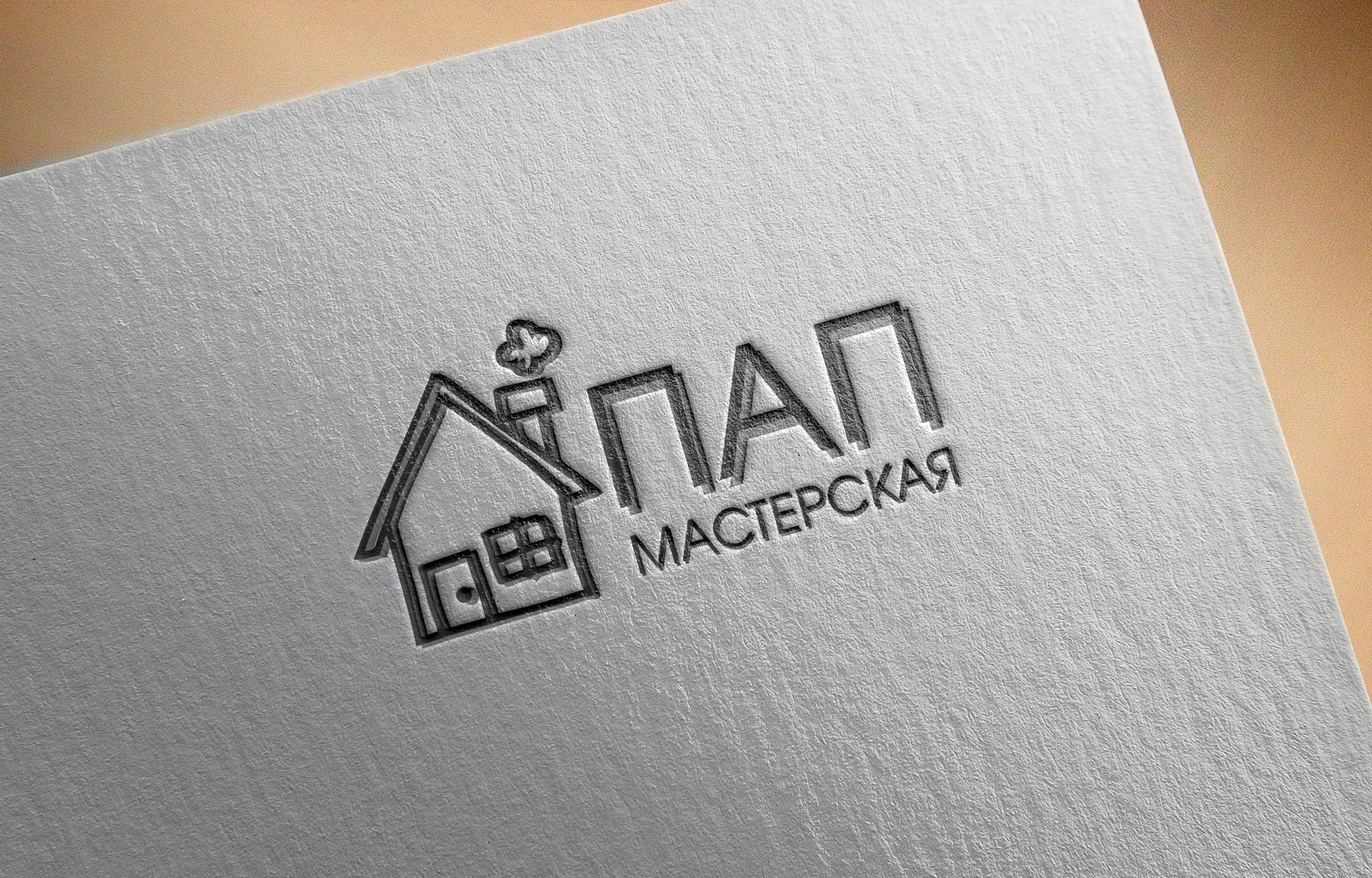 Разработка логотипа  фото f_5505aa0fbe38eb64.jpg