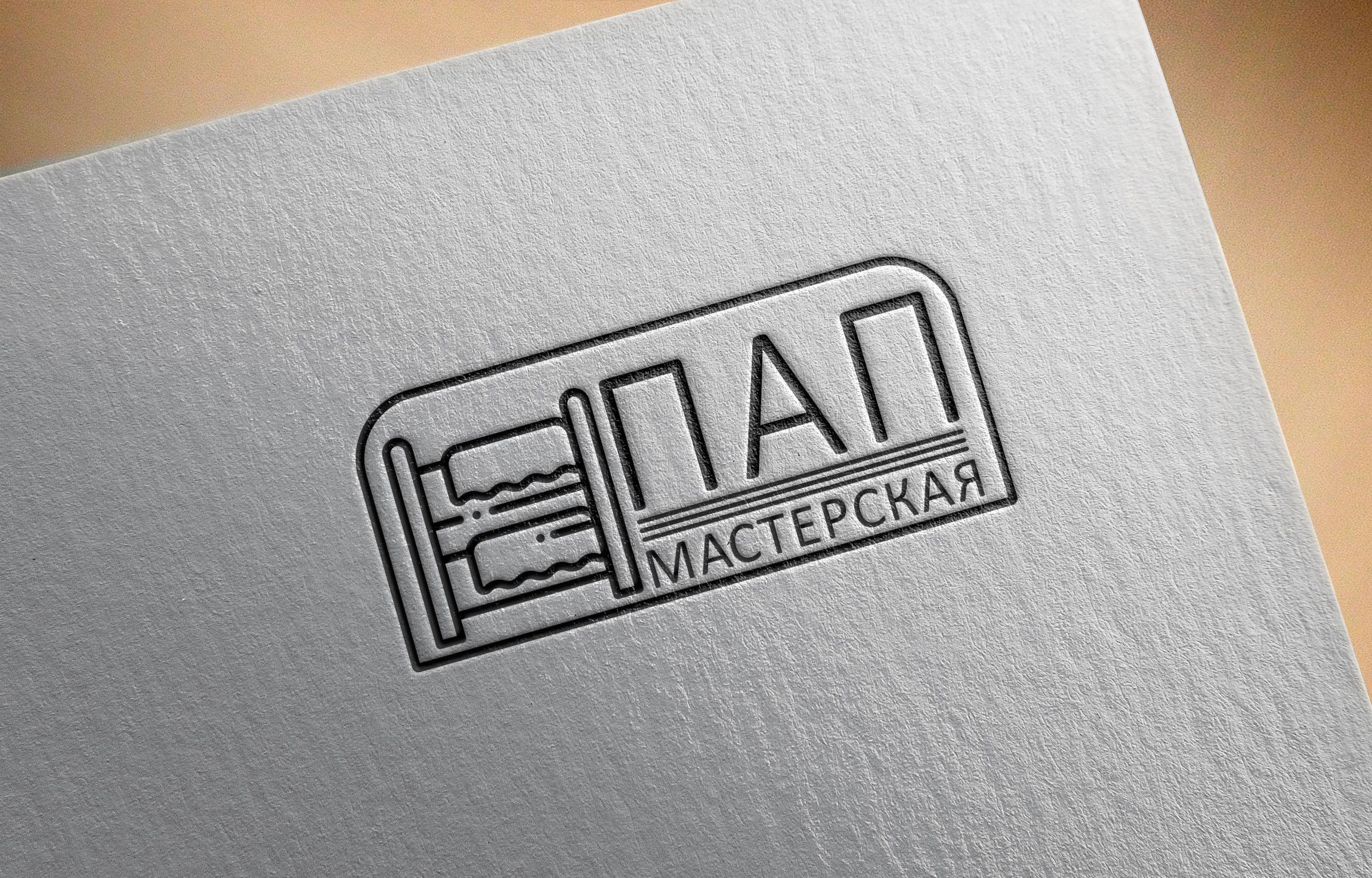 Разработка логотипа  фото f_5735aa100b3e18b4.jpg