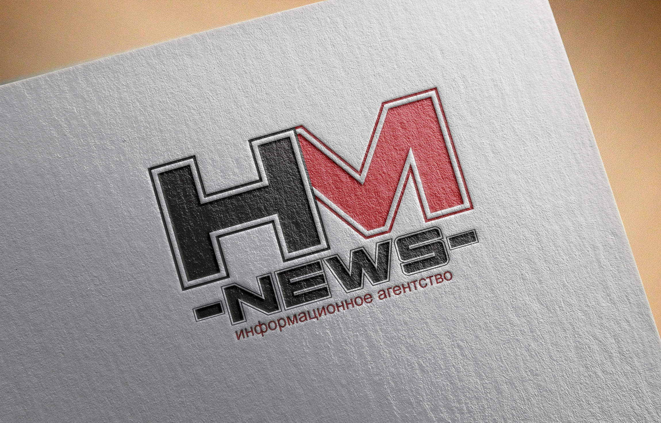 Логотип для информационного агентства фото f_7705aa3d1d322281.jpg