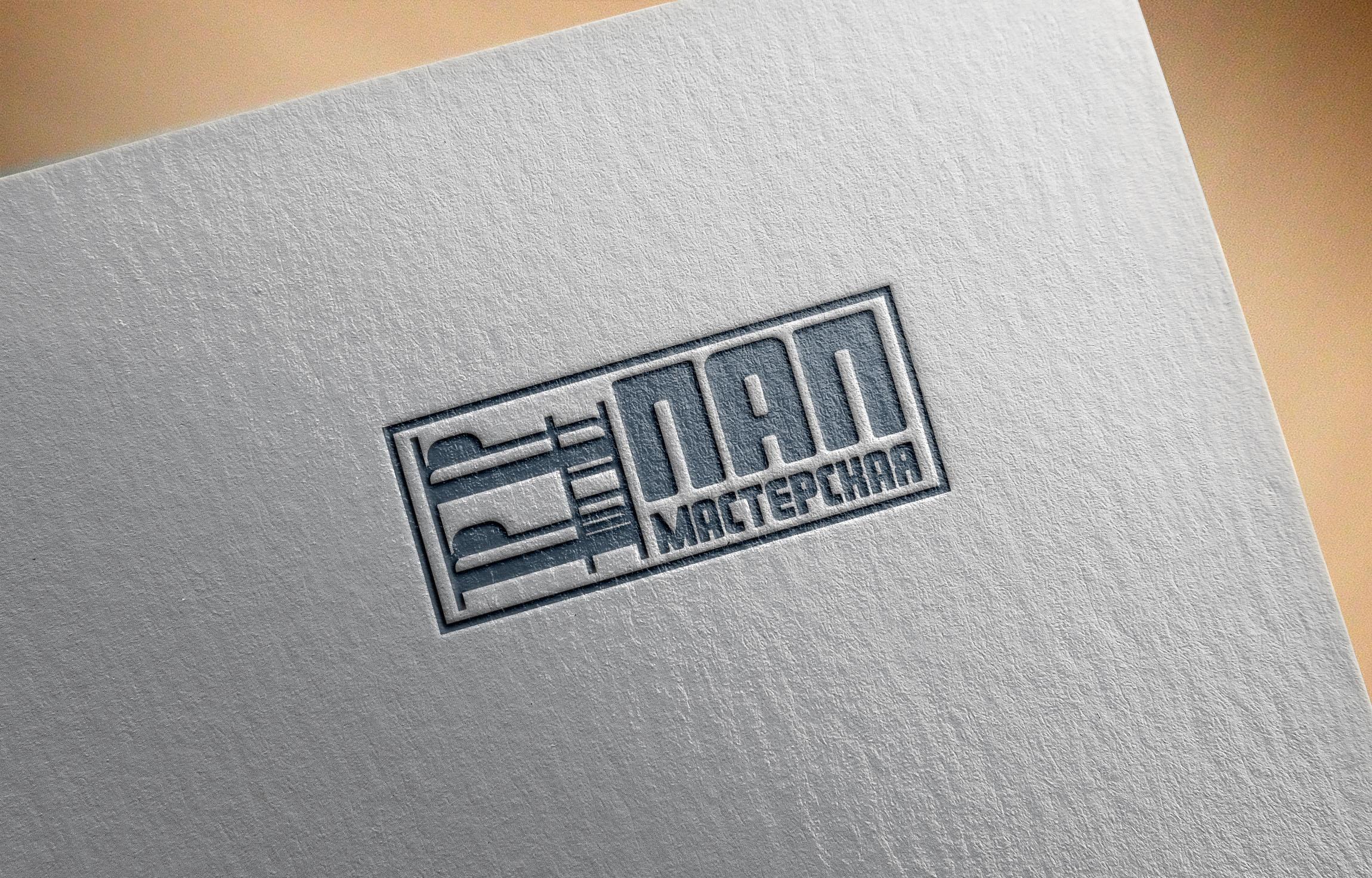 Разработка логотипа  фото f_9395aa104689419e.jpg