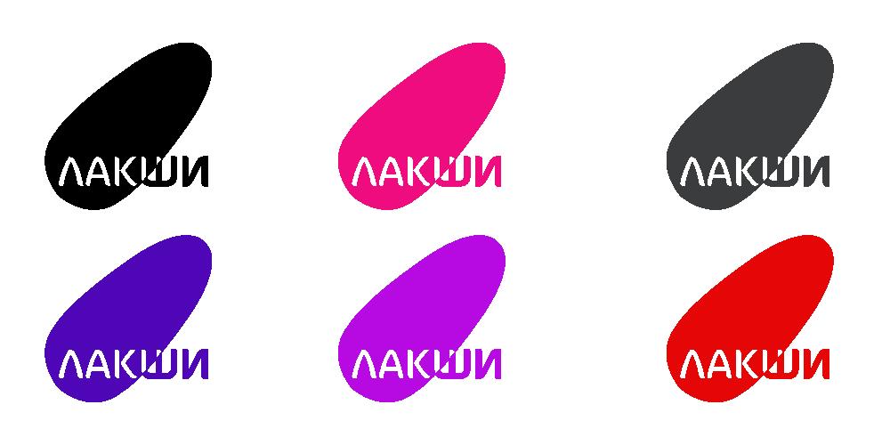Разработка логотипа фирменного стиля фото f_1415c5814008802c.png