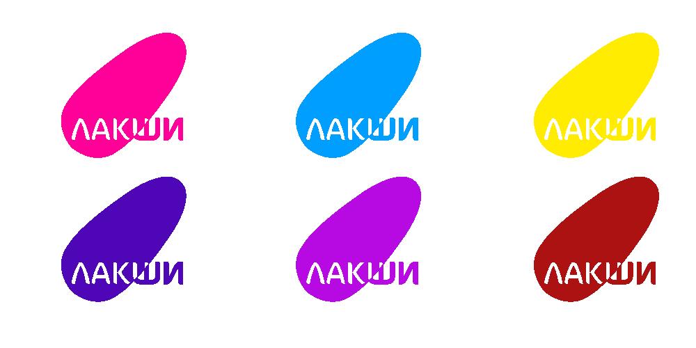 Разработка логотипа фирменного стиля фото f_1675c581407133f6.png