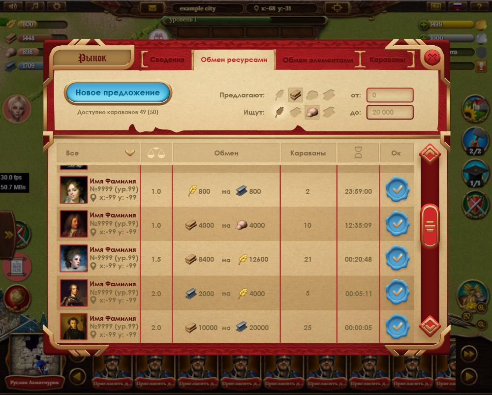 Дизайн окна для игры  фото f_13758a86a79d1130.jpg
