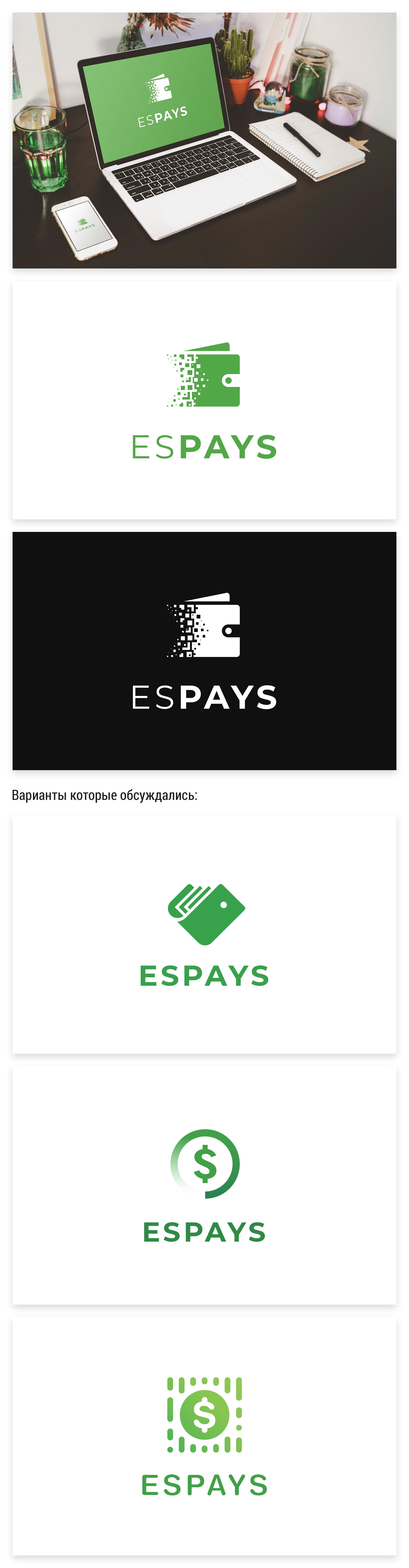 """Разработка логотипа для """"ESPAYS"""""""