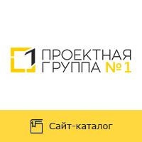 """Сайт """"PGR1.ru"""" - проектная группа №1"""