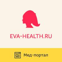 """Сайт """"Eva-Health.ru"""" - Все о женском здоровье"""