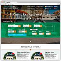 AlfaTour - Санатории от чешского туроператора