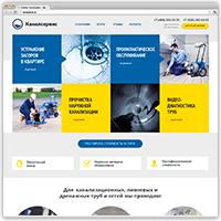 "Дизайн, адаптивная верстка + натяжка сайта на Wordpress ""Каналсервис"""