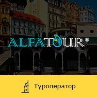 """Сайт """"AlfaTour"""" - лечение и санатории в Чехии"""