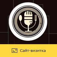 "Сайт ""Veranda13"" - ресторан, Караоке, Бар. Особый формат городского отдыха"