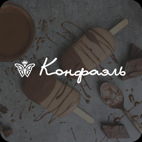 Конфаэль - фирменный интернет-магазин шоколадных подарков