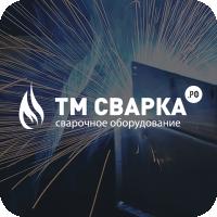 ТМ Сварка