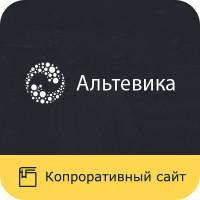 Альтевика - поставщик продуктов питания в России