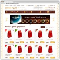 """Резиновая верстка интернет магазина """"Coffe Mart"""""""