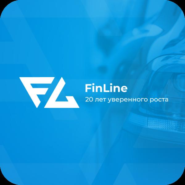 FinLine – ведущая российская организация в сфере залогового кредитования