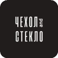 """Логотип """"Чехол и Стекло"""""""
