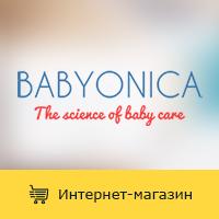 """Сайт """"Babyonica"""" - производитель безопасных детских товаров премиум класса"""