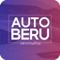 AutoBeru