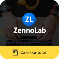 "Сайт ""ZennoPoster"""