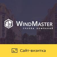 """Сайт """"WindMaster"""""""