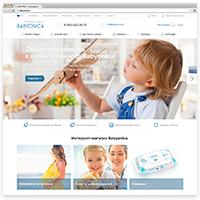 Babyonica - интернет магазин под ключ
