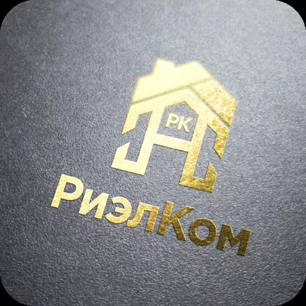 """Разработка логотипа и фирменного стиля для агентства недвижимости """"РиэлКом"""