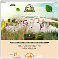 """Верстка сайта """"Русский Кролик"""""""