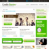"""Верстка сайта """"Credit-Stories.ru"""""""