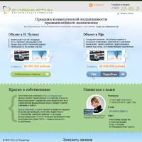 """Адаптивная верстка сайта """"С-лоджистик"""""""
