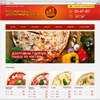 "Верстка + натяжка сайта на MODx ""Pizzburg"""