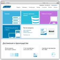 """Адаптивная(Bootstrap) верстка сайта """"InPro"""""""