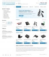 Верстка интернет магазина Spy-Services