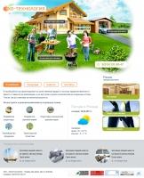 "Верстка сайта ""Eco-Технология"""