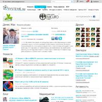 """Верстка сайта """"vsysteme.su"""""""