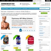 "Верстка интернет магазина ""Aminobody.ru"""