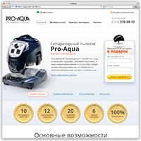 """Верстка + натяжка сайта на Wordpress """"Pro-Aqua"""""""