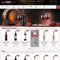 Магазин вина и крепкого алкоголя