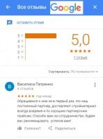 Скрытая реклама перевозок строительных материалов в Москве