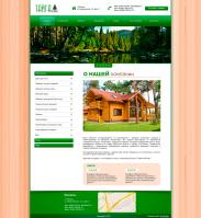 Продажа леса - Тайга Плюс