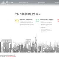 Дом рекламы, сайт-визитка