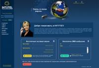 IP-телефония Intutel