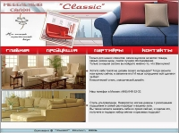 Дизайн для сайта мебельного салона